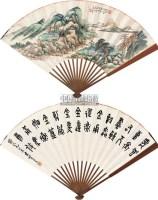 成扇 设色纸本 -  - 书画专场 - 2011年夏季艺术品拍卖会 -中国收藏网