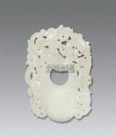 白玉雕螭龙纹珮 -  - 瓷杂专场 - 第9期中国艺术品拍卖会 -中国收藏网
