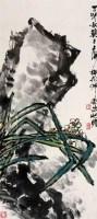 朱屺瞻 水仙 - 116782 - 中国书画(一)(二) - 华伦伟业 08迎新春书画拍卖会 -收藏网