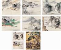 山水图合册 册页本 (二十开选六) 设色纸本 -  - 中国书画专场 - 2008首届秋季大型古玩书画拍卖会 -收藏网