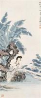 芭蕉仕女 立轴 设色纸本 - 郑慕康 - 中国近现代书画 - 2006冬季拍卖会 -中国收藏网
