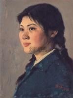 女子肖像 纸板油画 - 靳尚谊 - 中国油画专场 - 2007年春季拍卖会 -中国收藏网