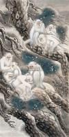 群猴 立轴 设色纸本 - 徐培晨 - 中国当代书画 - 2006冬季拍卖会 -收藏网