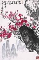 于希宁 山花烂漫 立轴 设色纸本 - 128053 - 中国书画(一) - 2006畅月(55期)拍卖会 -收藏网