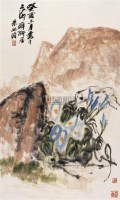 牵牛寿石图 立轴 设色纸本 - 朱屺瞻 - 中国书画(一) - 2006年秋季艺术品拍卖会 -收藏网