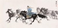 牧马图 镜心 设色纸本 - 刘大为 - 中国书画精品 - 2009秋季书画精品拍卖会 -收藏网
