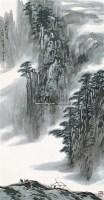 天山行旅图 镜心 设色纸本 - 张登堂 - 中国书画、西画 - 2011季度拍卖会第二期 -中国收藏网
