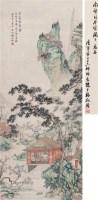 水亭评茗图 立轴 设色纸本 - 顾符稹 - 中国书画一(古代书画) - 第15期精品拍卖会 -收藏网