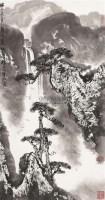 山水 立轴 水墨纸本 - 117920 - 中国书画(一)—齐鲁集萃 - 2011春季艺术品拍卖会 -收藏网