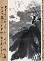 荷趣 立轴 设色纸本 - 116070 - 中国书画(一) - 2006年秋季艺术品拍卖会 -收藏网