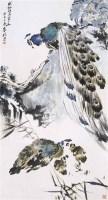 袁晓岑 版纳林泉处处幽 立轴 设色纸本 - 139872 - 中国书画(一) - 2006畅月(55期)拍卖会 -收藏网