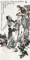 华佗戏猴 立轴 - 6017 - 中国书画 - 四季嘉德拍卖会(七) -收藏网