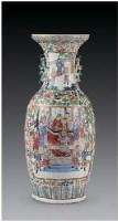 三国人物粉彩瓶 -  - 瓷器 玉石 - 2007春季艺术品拍卖会 -收藏网