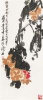 石榴花开 立轴 设色纸本 - 117742 - 中国书画(二) - 2011秋季艺术品拍卖会 -中国收藏网