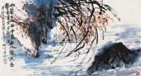 幽兰 - 116782 - 中国书画 - 2006广州冬季拍卖会 -收藏网