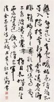 书法 立轴 水墨纸本 - 沈鹏 - 中国书画 - 第117期月末拍卖会 -收藏网