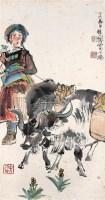 牧羊姑娘 镜心 设色纸本 - 116015 - 中国书画(二) - 2006迎春首届大型艺术品拍卖会 -中国收藏网