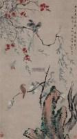 红花幽鸟 立轴 纸本 - 149172 - 开元——中国古代书画珍品夜场 - 首届艺术品拍卖会 -收藏网