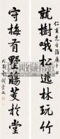 行书八言联 立轴 水墨纸本 - 钱崇威 - 中国书画 - 2007仲夏艺术品拍卖会 -收藏网