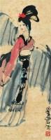 仕女图 镜心 设色纸本 - 梁岩 - 中国书画 - 2007春季中国书画拍卖会 -收藏网