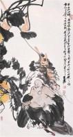 王涛 罗汉 立轴 设色纸本 - 王涛 - 中国书画(一) - 2006畅月(55期)拍卖会 -中国收藏网