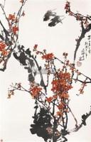 梅花 立轴 纸本 - 130256 - 保真作品专题 - 2011春季书画拍卖会 -收藏网