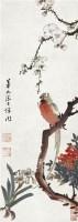 花鸟 立轴 设色纸本 - 15257 - 中国书画专场 - 2008第三季艺术品拍卖会 -收藏网