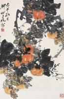 事事如意 立轴 设色纸本 - 柳村 - 中国书画四 - 艺术品拍卖会(第66期) -收藏网