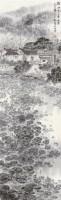 毛主席故居 立轴 设色纸本 - 5002 - 中国书画二 - 2011春季艺术品拍卖会 -收藏网