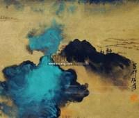 山水 镜心 纸本 - 张大千 - 中国书画 - 2011当代艺术品拍卖会 -收藏网