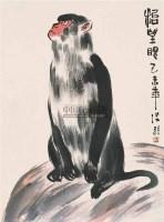 抬望眼 - 张朋 - 中国书画(一) - 第60期翰海拍卖会 -收藏网
