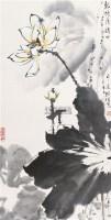 荷花 立轴 设色纸本 - 140375 - 中国书画 - 2005首届书画拍卖会 -中国收藏网