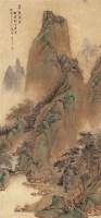 叠岭飞泉 立轴 设色纸本 - 149035 - 中国古代书画 - 2006秋季拍卖会 -收藏网
