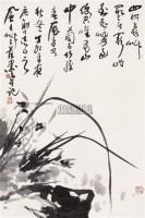墨兰 镜心 水墨纸本 - 蒋风白 - 中国书画 - 2006秋季拍卖会 -收藏网