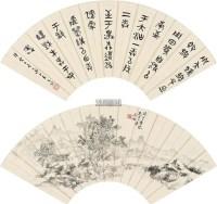 山水 扇片 水墨纸本 - 116142 - 中国书画一 - 2011秋季艺术品拍卖会 -中国收藏网