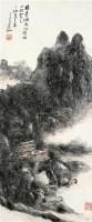 烟雨桂林 立轴 设色纸本 - 黄宾虹 - 中国书画艺术品(一)专场—黄宾虹《神州国光专题》 - 2011年春季艺术品拍卖会 -收藏网