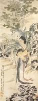 仕女 立轴 绢本 - 139816 - 中国书画专场 - 2012年迎春中国书画精品拍卖会 -收藏网