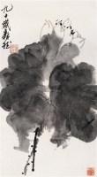 墨荷 立轴 水墨纸本 - 王森然 - 中国书画 - 2005首届书画拍卖会 -收藏网