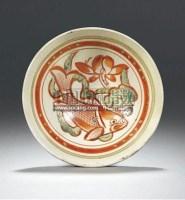 A VERY RARE POLYCHROME PAINTED'CIZHOU'BOWL WITH FISH -  - 中国瓷器工艺品 - 2011春季拍卖会 -中国收藏网