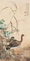 陈之佛 1941年作 花鸟 立轴 设色纸本 - 陈之佛 - 中国书画(二) - 2006秋季艺术品拍卖会 -收藏网