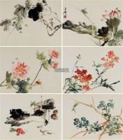 花卉册页 册页 纸本 - 116837 - 中国书画 - 2011金秋艺术品大型拍卖会 -收藏网