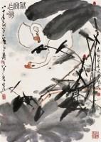 郑乃珖    双鸭 - 119027 - 中国书画 - 四季拍卖会(第56期) -收藏网