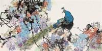 孔雀 镜心 设色纸本 -  - 书画、油画及瓷杂 - 2006年秋季艺术品拍卖会 -收藏网