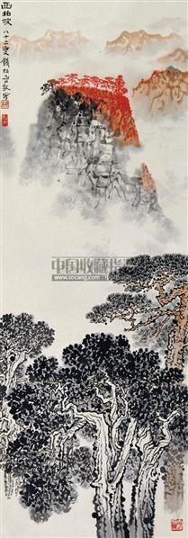 西柏坡 立轴 纸本 - 124084 - 中国书画 - 2011当代艺术品拍卖会 -收藏网