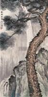 虬松飞瀑 立轴 设色纸本 - 徐北汀 - 中国书画 - 2006年秋季拍卖会 -收藏网