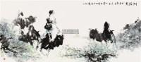 驯驼图 镜心 设色纸本 -  - 当代中国画名家专场 - 2011秋季艺术品拍卖会 -中国收藏网