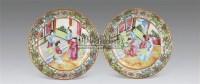 广彩花卉人物盘 (一对) -  - 瓷器及工艺品 - 2011春季拍卖会 -收藏网