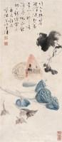 蔬果图 镜心 设色纸本 - 王雪涛 - 中国书画(一) - 2006年春季拍卖会 -中国收藏网