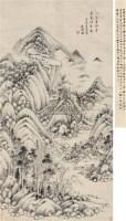 山水 立轴 纸本 - 116518 - 中国古代书画、书法专场 - 2011首届春季拍卖会 -收藏网