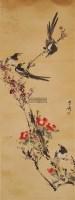 花鸟 镜片 纸本 - 王雪涛 - 中国书画 - 2011春季艺术品拍卖会 -收藏网